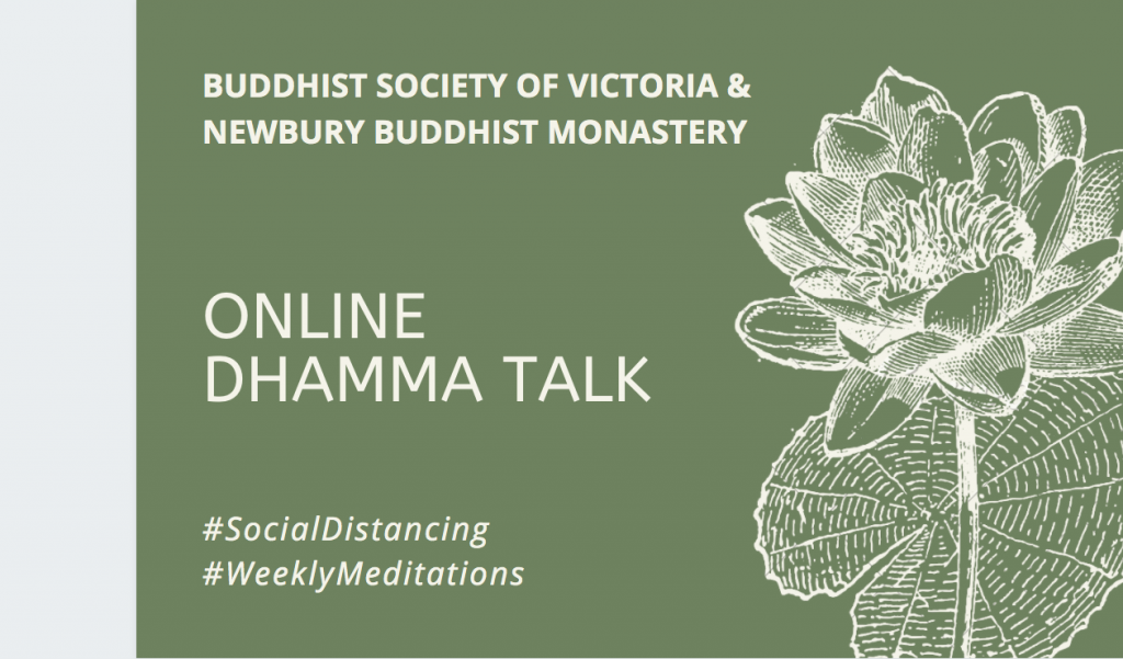 Sunday Dhamma Talk (Online)